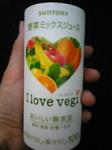 she love vege